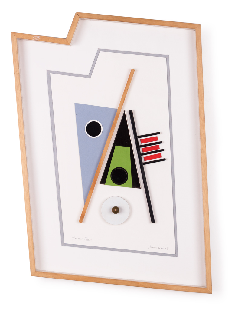 MIRROIR XLI, 1998 Acrylic, wood, mirrors and plastic on paper 28.7 x 18.8 in., 73 x 48 cm