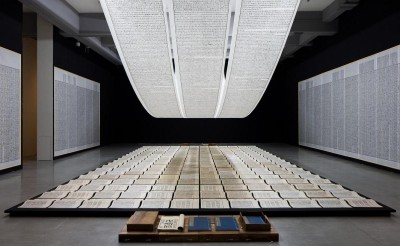 Xu Bing Lecture & Reception @ Frost Art Museum | Miami | Florida | United States