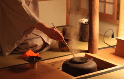 Japanese Tea Ceremony at Lowe Art Museum @ Lowe Art Museum | Coral Gables | Florida | United States