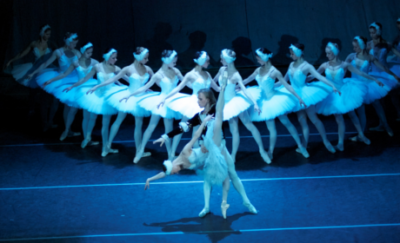 Swan Lake at the South Dade Cultural Arts Center @ South Dade Cultural Arts Center